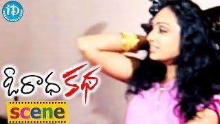 Repeat youtube video O Radha Kadha Movie Romantic Scene - Vahida, Krishna Maruthi