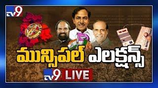 Telangana Municipal Elections 2020 LIVE || Polling Day In Telangana || Voting begins - TV9