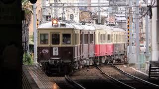 ことでんレトロ電車2018・5・6【4K】