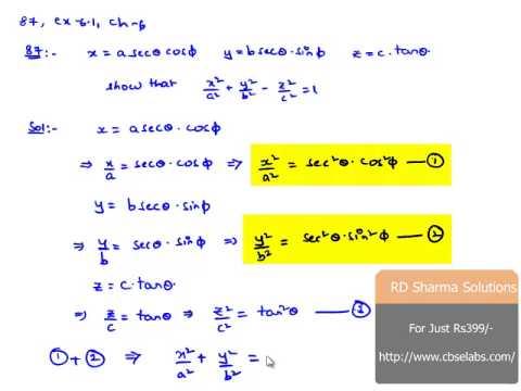 RD Sharma class 10 solutions Exercise 6 1 Trigonometric Identities Question  87