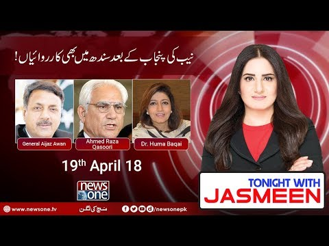 Tonight With Jasmeen - 19-April-2018 - News One