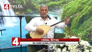 Cemal Öztaş - Bu Sene - Canlı Performans - Anadolu Dernek Tv !!