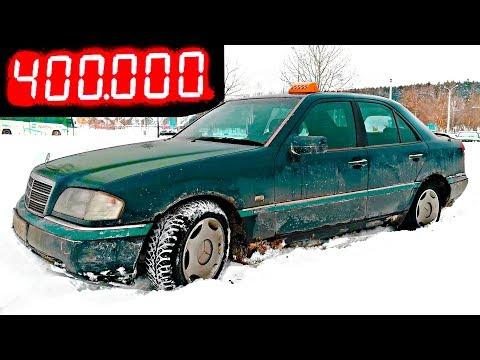 4️⃣0️⃣0️⃣0️⃣0️⃣0️⃣ km пробег! ЧТО ОСТАЛОСЬ ОТ MERCEDES W202 ❓ | AutoDogTV | AutoDogTestCars # 12