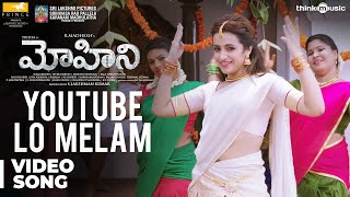 Mohini Songs (Telugu) | Youtube Lo Melam Song | Trisha | R. Madhesh | Vivek Mervin