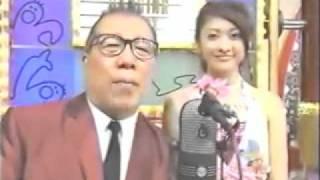 恋はパッション / EVE