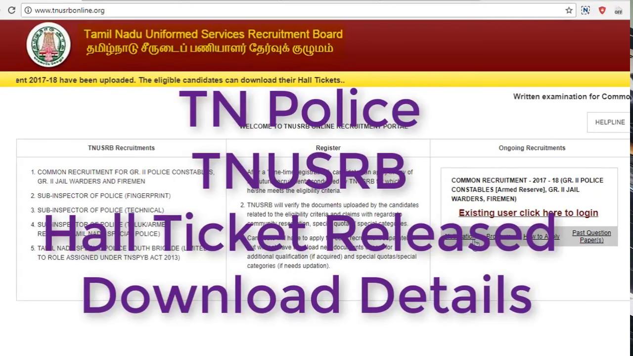 TN Police Exam Hall Ticket - TNUSRB PC Hall Ticket - Police Constabale Exam  Hall Ticket Download