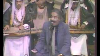 يوسف عمر ~ لنا نفوس لنيل المجد راغبة ~ 1983