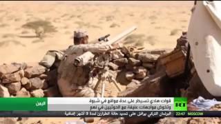 اليمن.. معارك في شبوة ونهم