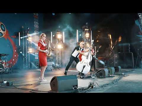 Смотреть клип Las-Vegas Combo - Футбол рок-н-ролл (FIFA 2018) онлайн бесплатно в качестве