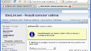 Видеоурок 3   Конкурентноспособность   RUSSIAN MARKETING