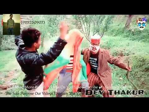 दादुआ || Da Lagi Dadua || commando Songs || Spoof || Dev Thakur || #devthakur