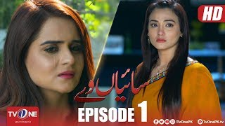 Saiyaan Way   Episode 1   TV One Drama   26 March 2018