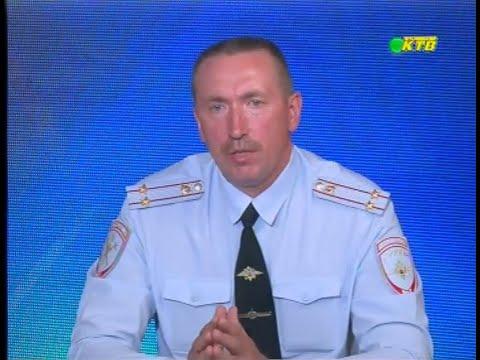 24.06.2019 На связи Д. Образцов