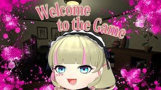 【深層ウェブを彷徨うディープなゲーム】Welcome to the Game