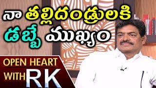 Actor Sivaji Raja About trash with his Parents | Open Heart With RK | ABN Telugu