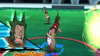 Inazuma Eleven Strikers 2012 Xtreme Walkthrough Part 3