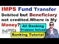 IMPS Fund Transfer Debited but Beneficiary not credited.Where is My Money??