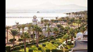Coral Sea Holiday Resort and Aqua Park 5 Корал Сеа Холидей Резорт Египет Шарм эль Шейх обзор