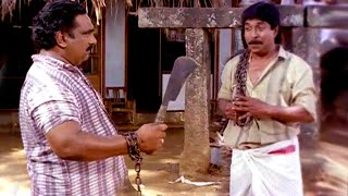 Malayalam ...