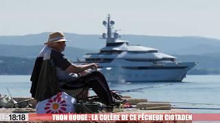 Thon rouge : la colère de ce pêcheur ciotaden