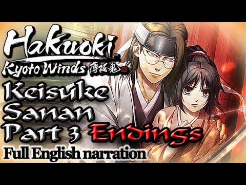 Hakuouki: Kyoto Winds - Keisuke Sanan 3: All Endings (Full English Narration)