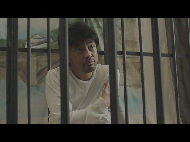 足立正生監督×フランツ・カフカ!映画『断食芸人』予告編