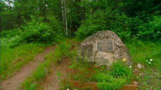 National Parks: Wisconsin   Program  
