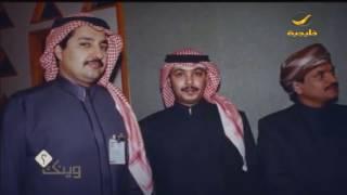 تعرف على الفنان العماني القدير سالم بن علي.. فنان من الزمن الجميل