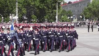 Парад Победы Воронеж Юнармия 9 05 2018г 7ч