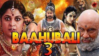 अब आएगी बाहुबली 3 | देखिये कहाँ से शुरू होगी बाहुबली 3 की कहानी ॥ देखे विडियो