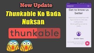 Survey For Thunkable l Thunkable Ko Hua Bahut Bada Nuksaan l Makeroid Aaya Aage