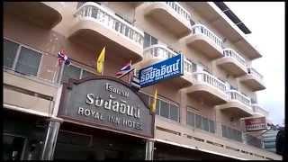 โรงแรมรอยัลอินน์ อ.เมือง จ. เลย Royal Inn Hotel @Loei @THAILAND