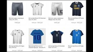 Сборная Франции по футболу футболки Купить футболки Сборной Франции мужские женские детские
