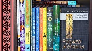 Прочитано | Фантастика, Детская литература, Комиксы