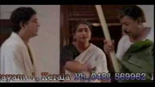 Meenathil Thalikettu - 1 Dileep, Jagathi, Thilakan Malayalam Comedy Movie (1998)