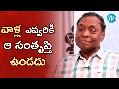 They Will Not Be Satisfied With That - Gundu Hanumathu Rao || Soap Stars With Harshini