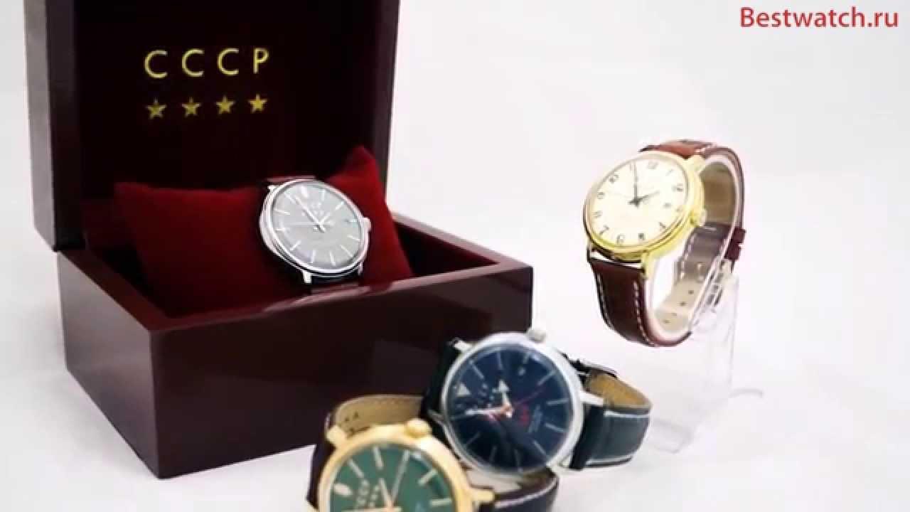 Купить наручные часы дешево в украине?. Элементарно!. Часы наручные. Качественные копии швейцарских часов – это уже по определению очень.