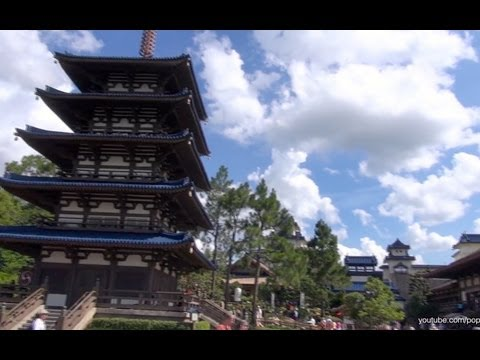Epcot Japan Pavilion World Showcase - Walt Disney World 2013 HD 1080p