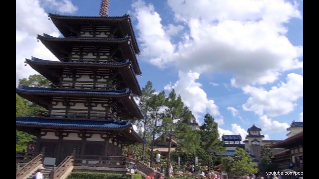 Epcot Japan Pavilion World Showcase Walt Disney World 2013 Hd