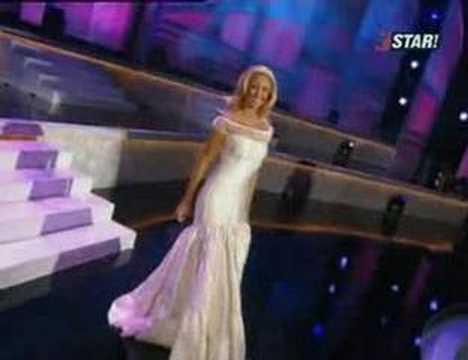 Miss Teen USA 2005 evening gown