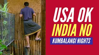 USA OK INDIA NO | Full Scene | Kumbalangi Nights | Fahadh Faasil | Jasmine Metivier | Sreenath Bhasi
