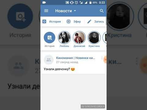Как вернуть старую версию ВКонтакте сайт тегас