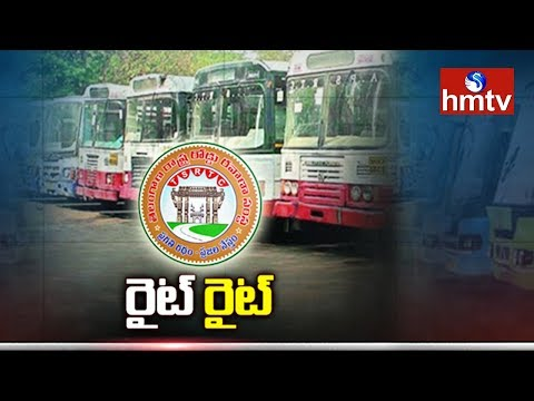 Telangana Govt Announces 16% IR | RTC Union Calls Off Strike