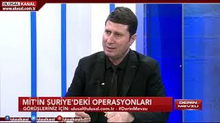 Derin Mevzu - 15 Eylül 2018 - Eray Çelebi - Bülent Esinoğlu - Ulusal Kanal