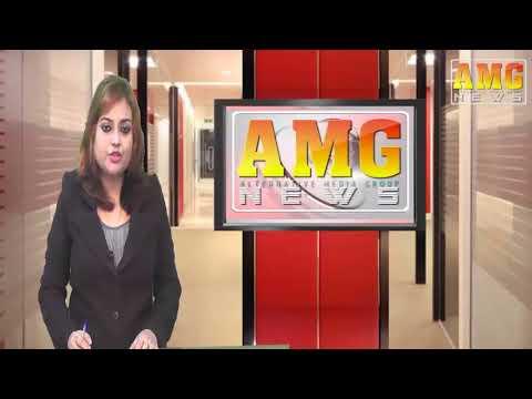 AMG News Jamshedpur 09 December 2017