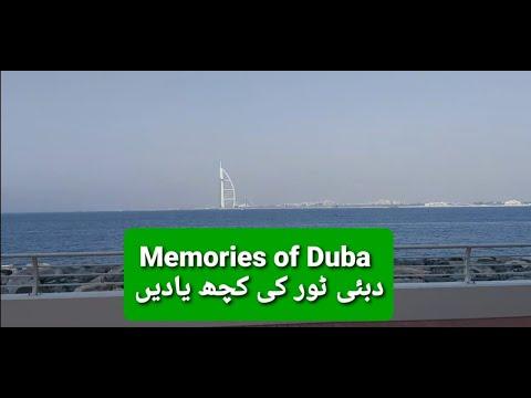 #Dubai #BurjAlArab  A Beautiful View of Burj Al Arab | A Memory of Dubai Tour | Mufti Umer Abbasi