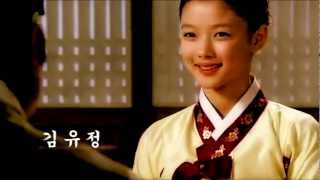The Moon That Embraces The Sun Opening Credits || Young Cast (HD)