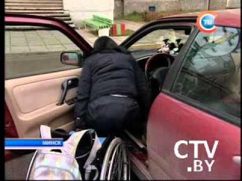 видео: Один день из жизни семьи инвалидов-колясочников