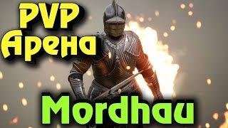 Битва рыцарей на мечах - Mordhau - Онлайн новинка