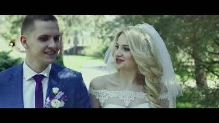 Свадьба Александра и Екатерины апрель 2018г.